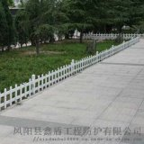 江蘇揚州pvc塑鋼護欄廠 在哪余