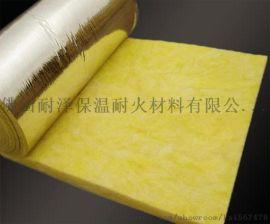 供应海南玻璃棉生产产家