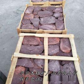 天然红色火山石板材 玄武岩板材 自然面火山石板