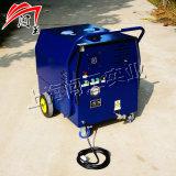 柴油高温蒸汽清洗机 柴油高压蒸汽清洗机