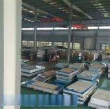 上海供應花紋鋁板1060