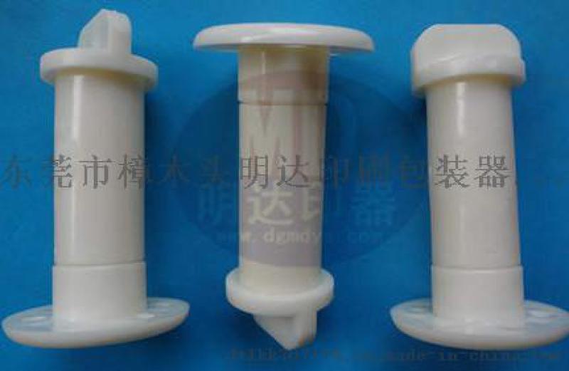 清废模塑料螺丝 塑胶螺丝