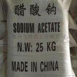 厂家直销三水醋酸钠 无水乙酸钠 污水处理剂