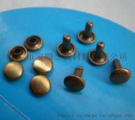 实心小铜铆钉 半空心铜铆钉直径0.8-1.2MM