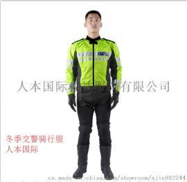 2018专业定做冬季荧光黄摩托车骑行服