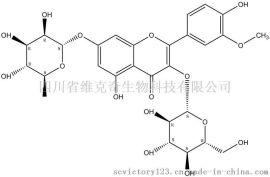 异鼠李素-3-O-葡萄糖-7-O-鼠李糖苷 CAS号:17331-71-4 高纯** 中药对照品/标准品