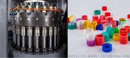 多模高速旋转压塑机 塑料压盖机 模压机 制盖机