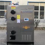 燃烧颗粒蒸汽发生器 生物质锅炉