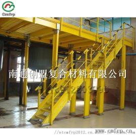南通创盟工厂直销:FRP复合材料楼梯 平台