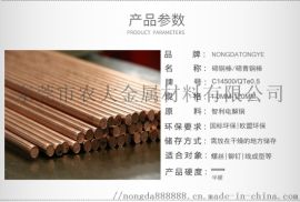 C14500碲铜棒 5mm碲铜线 高精耐磨碲青铜棒