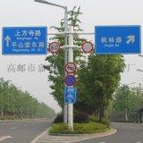 交通标志杆,标志杆,道路交通标志杆生产厂家