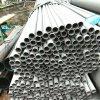 四川不鏽鋼無縫管,304不鏽鋼無縫管
