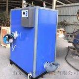 立式蒸汽发生器 馒头房蒸汽发生器