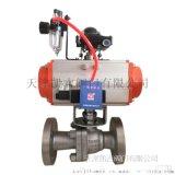 廠家直銷Q641F氣動球閥, 壓濾機配套閥, 高壓換向