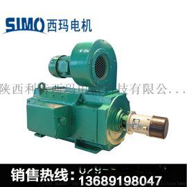 西安西玛直流电机Z4-112/4-1全系列供应