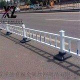 马路栏杆道路护栏 街道隔离市政护栏 河北道路护栏