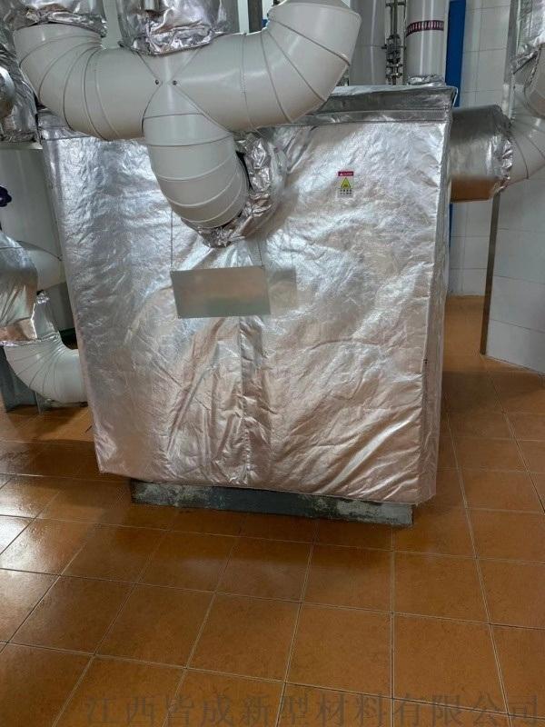 板式换热器可拆卸式保温套