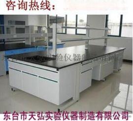 连云港实验室通风柜,实验台及实验室气路厂家