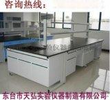 連雲港實驗室通風櫃,實驗臺及實驗室氣路廠家