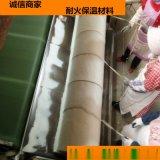 龍盛矽酸鋁保溫棉