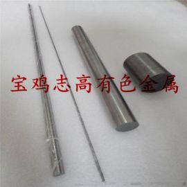 鉭電極 鉭螺杆 高純度鉭棒