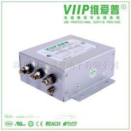 变频器输入端专用电源滤波器 深圳维爱普滤波器