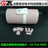 正品贝格斯SilPad900S粉红色导热硅胶片