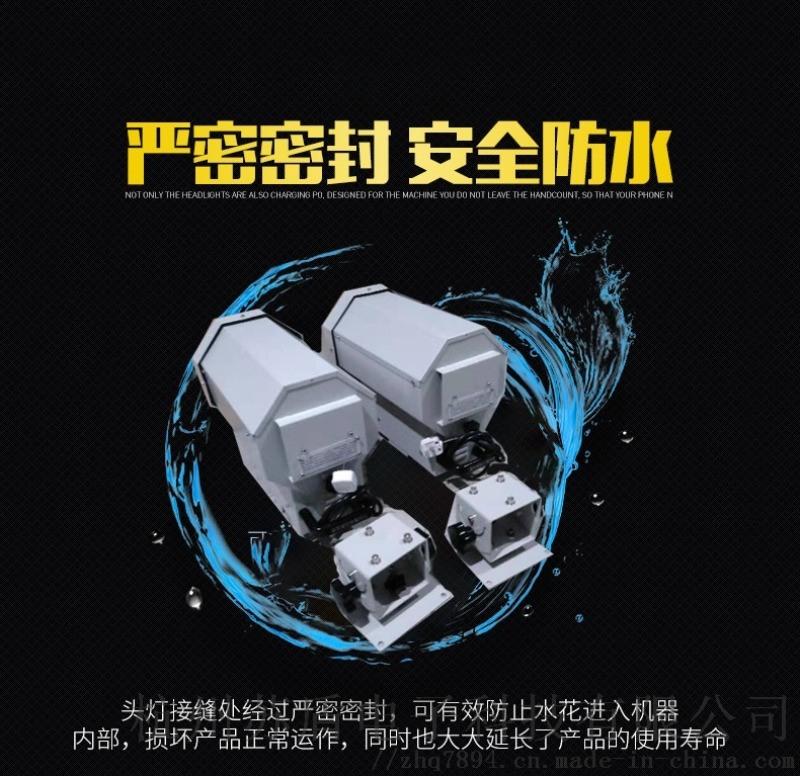 高压疝气金属探照灯 杭州探照灯