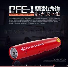 坚瑞气溶胶灭火器PFE-1高效环保库房车载
