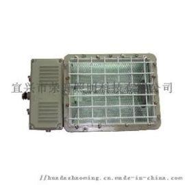 BAT53-400W防爆泛光灯BAT53-250W