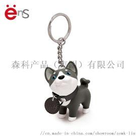 小狗钥匙扣PVC材质汽车挂件卡通情侣钥匙扣挂件ens厂家定制