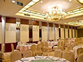深圳宴会厅折叠屏风活动隔断墙推拉门