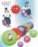 PVC 健身球