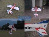 EPP Lansin 3D特技机空机版