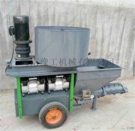 武清区重庆巫山县混凝土砂浆喷涂机
