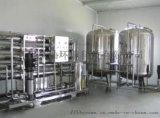 淨水設備食品飲料純淨水設備直飲水設備,飲料用水設備