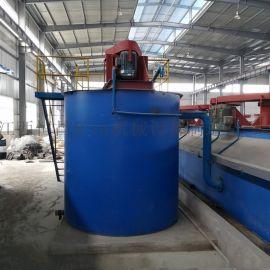 立式不绣钢搅拌槽煤泥洗煤矿山矿用搅拌桶机械