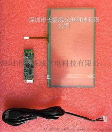 富晶通7寸触摸屏T010-1301-T961