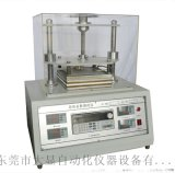 南昌塑料導熱係數測定儀