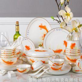 公司送员工福利礼品,礼品陶瓷餐具加字定做