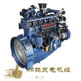 桂林龙胜柴油发电机厂家 200kw-4000kw