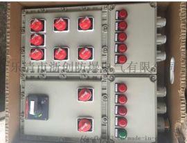 铝合金材质隔爆型防爆箱|Exdiibt6