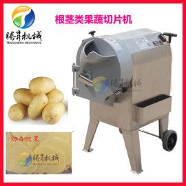 山楂切片 薯片切片机 多功能根茎果蔬切片机