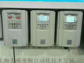 智能水泵控制器专业生产商