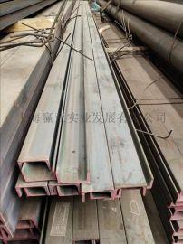 青島歐標槽鋼UPN80-UPN300材質特點