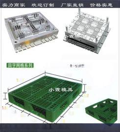做塑料模具加工卡板模具源头工厂