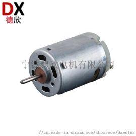 RS385宁波微型直流电机 水泵马达