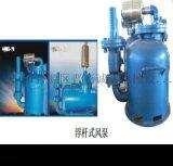新疆伊犁风动潜水泵叶片式潜水泵抽灰浆用隔膜泵