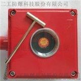 不鏽鋼立式防爆操作按鈕箱