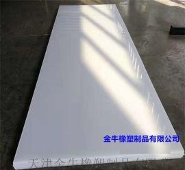 厂家定制高分子聚乙烯板 耐磨PE塑料板 聚乙烯板